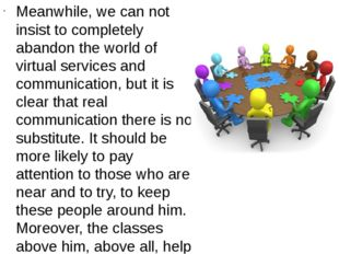 Meanwhile, we can not insist to completely abandon the world of virtual servi
