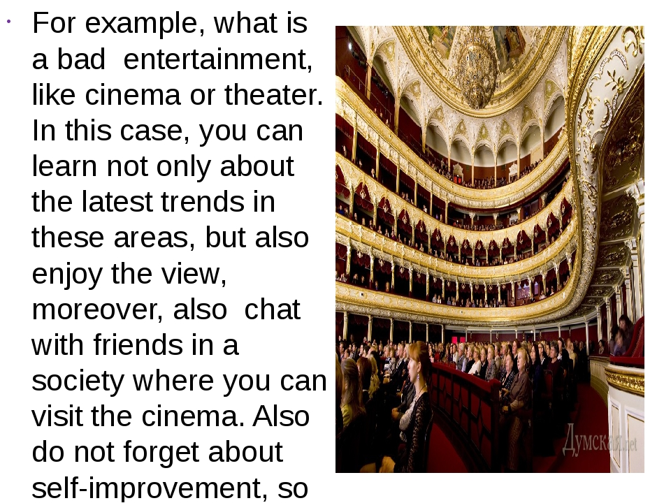 For example, what is a bad entertainment, like cinema or theater. In this cas...