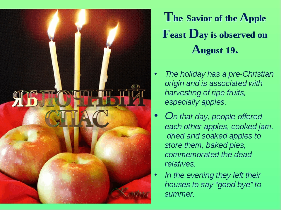 The Savior of the Apple Feast Day is observed on August 19. The holiday has a...
