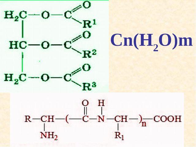 Cn(H2O)m