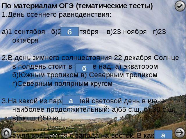 Руководство по навигации максимальная to Управляющие кнопки Дополнительные кн...
