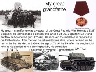My great- grandfather My great – grandfather was a veteran of the Great Patri