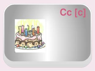 Cc [c]