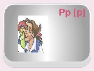 Pp [p]
