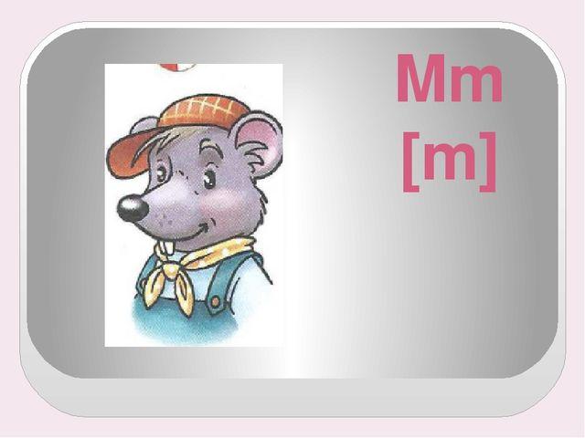 Mm [m]