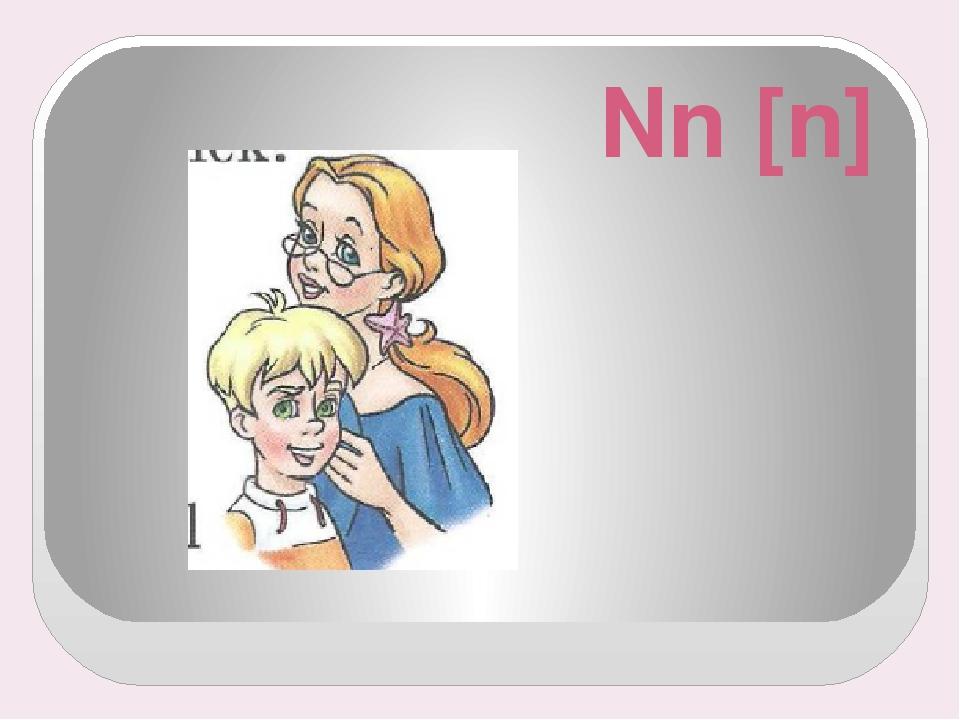 Nn [n]