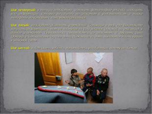 Шаг четвертый: в полиции необходимо оставить фотографию ребёнка, сообщить всю