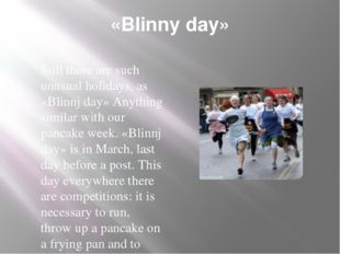 «Blinny day» Still there are such unusual holidays, as «Blinnj day» Anything