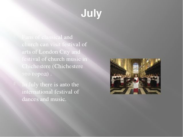 July Fans of classical and church can visit festival of arts of London City a...