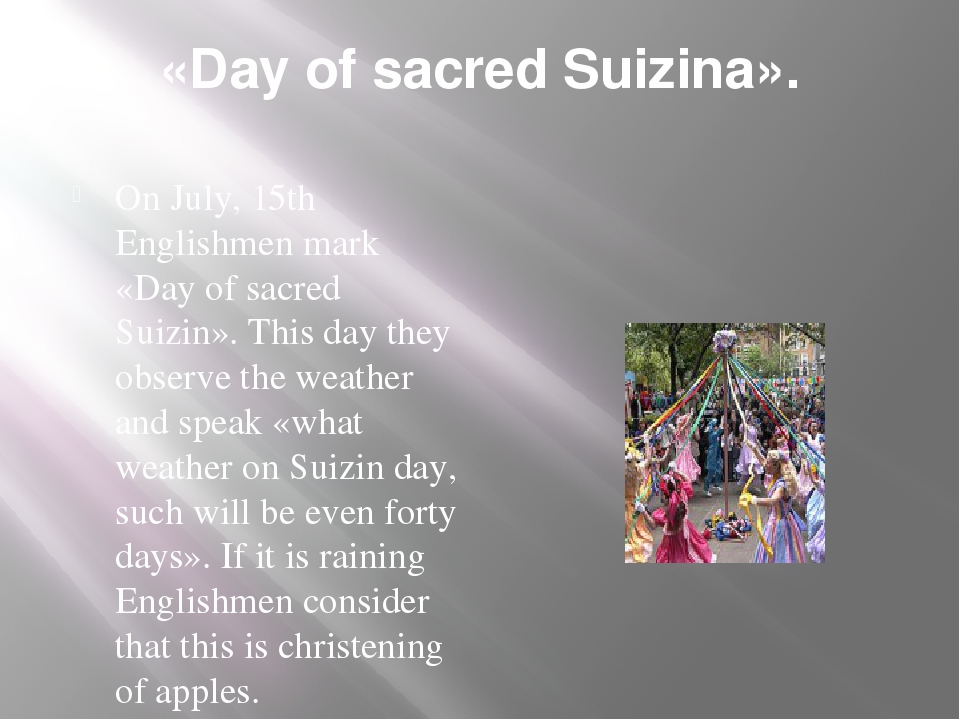 «Day of sacred Suizina». On July, 15th Englishmen mark «Day of sacred Suizin»...