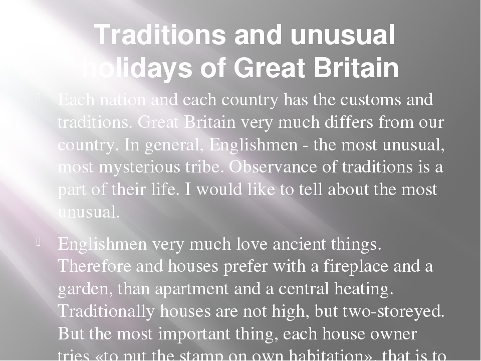 Traditions and unusual holidays of Great Britain   Each nation and each coun...