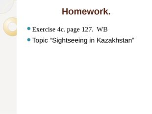 "Homework. Exercise 4с. page 127. WB Topic ""Sightseeing in Kazakhstan"""