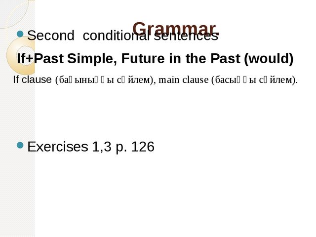 Grammar. Second conditional sentences If+Past Simple, Future in the Past (wou...