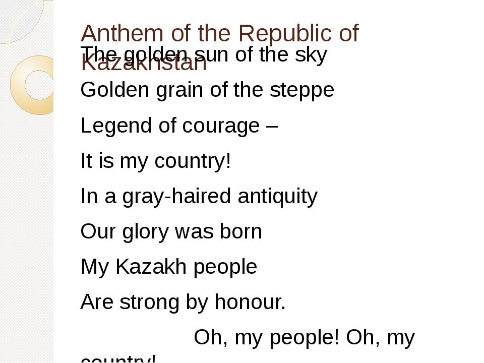 Anthem of the Republic of Kazakhstan The golden sun of the sky Golden grain o...