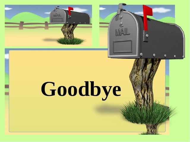 заключение Goodbye