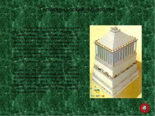Пирамиды стоят на древнем кладбище в Гизе, на противоположном от Каира, стол