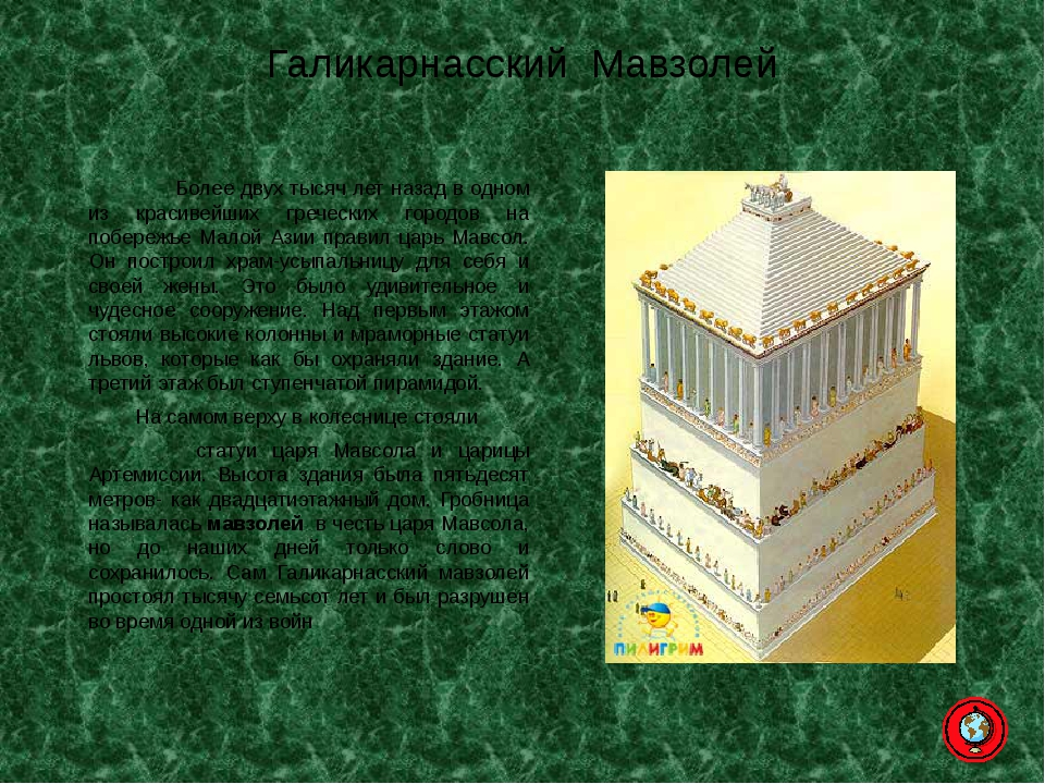 Пирамиды стоят на древнем кладбище в Гизе, на противоположном от Каира, стол...