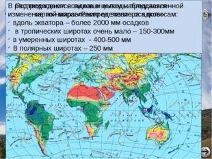 По материалам ОГЭ (тематические тесты) 560 820 1.Какой из городов Европы расп