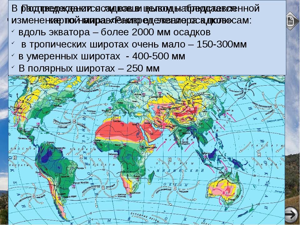 По материалам ОГЭ (тематические тесты) 560 820 1.Какой из городов Европы расп...