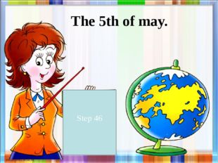 Step 46 The 5th of may.