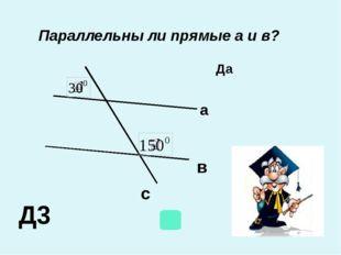 А5 Любое число, кроме 8 Поставьте вместо * такое число, чтобы графики заданн