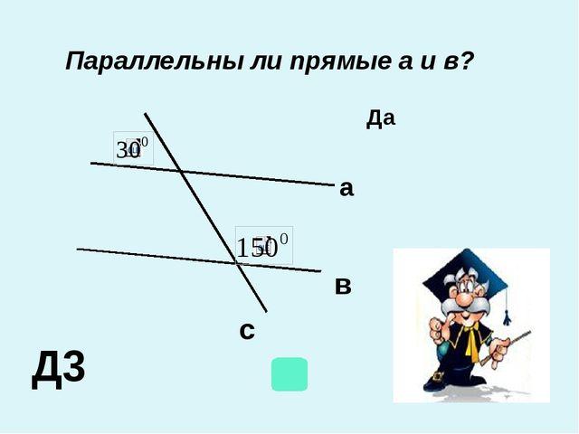 А5 Любое число, кроме 8 Поставьте вместо * такое число, чтобы графики заданн...