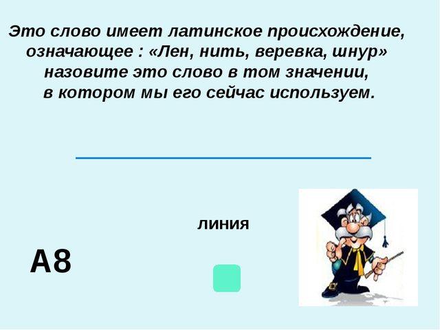 К6 40 Сколько лет Ивану? 4 2 2 2 2 6 6 3 3 3 3 3