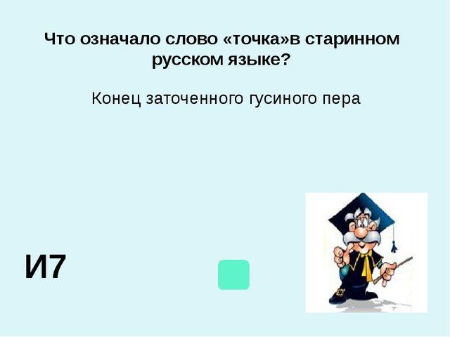 Назовите хорду окружности З8 АВ А В С 0 Д