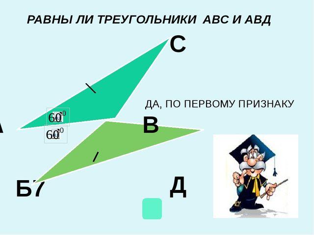 Переложите четыре спички так, чтобы получилось три квадрата. ж5