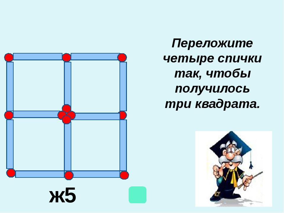 Какова степень одночлена. Б5 8