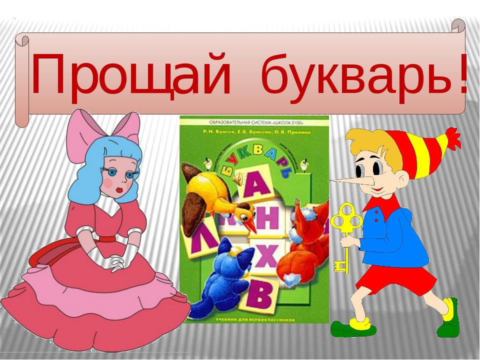 hello_html_m44875447.jpg