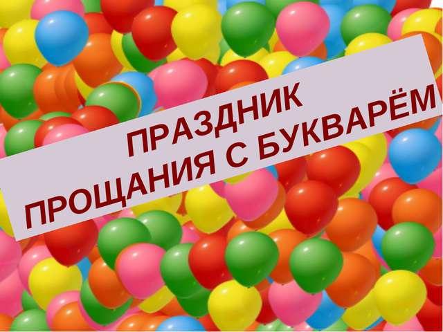 hello_html_m7736a01b.jpg