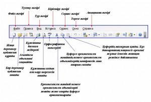 hello_html_347aa6c7.jpg