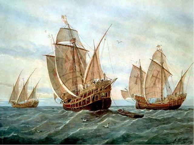 Христофор Колумб 1492 1493 1498 1502