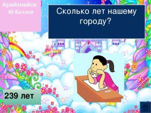 «Мальчик с пальчик»  «Каша из топора» «Красная шапочка»  «Спящая красави