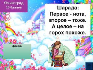 журналист художник архитектор балерина продавец певец Ох, и любили на Руси п