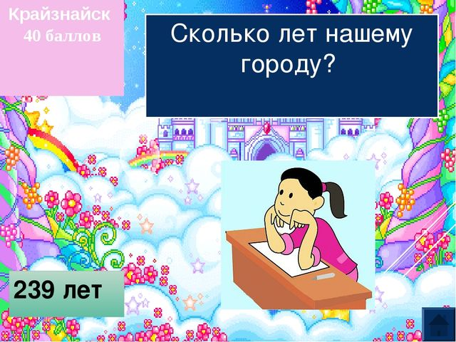 «Мальчик с пальчик»  «Каша из топора» «Красная шапочка»  «Спящая красави...