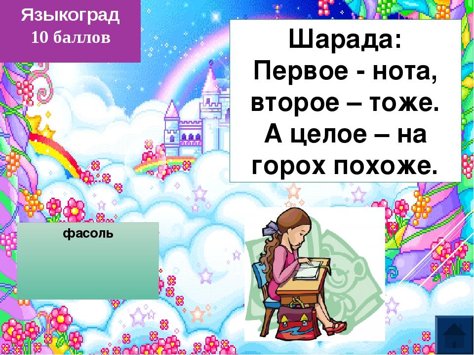 журналист художник архитектор балерина продавец певец Ох, и любили на Руси п...