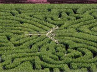 + Ирландский лабиринт официально был открыт в 2001 году, его площадь 1.1 гект