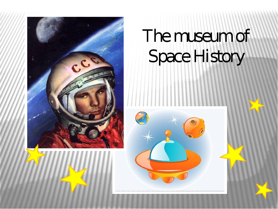 The museum of Space History