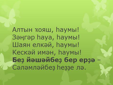 hello_html_495c6e51.png