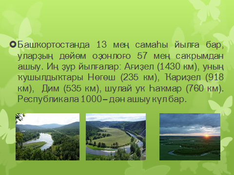 hello_html_m7d44fb29.png