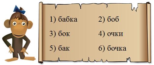 hello_html_3708d8d.png