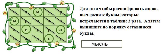 hello_html_m3b55c664.png