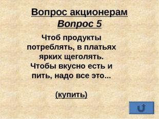 Дополнительная задача У четырех братьев 45 р. Если деньги первого увеличить н