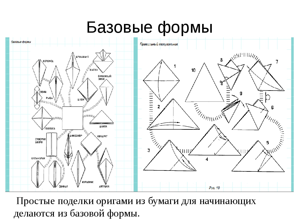 Оригами из бумаги фонарик