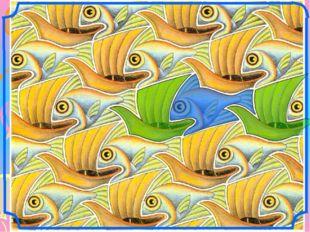 М. Эшер. «Рыба, заглатывающая корабль». Параллельный перенос.