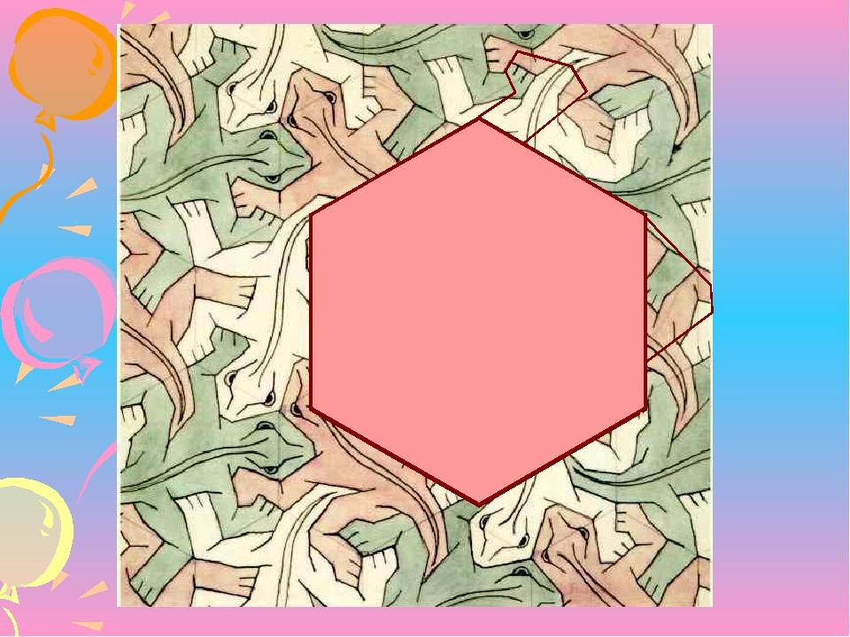 Попробуем разобраться, как Эшер создавал свои орнаменты на примере паркета с...