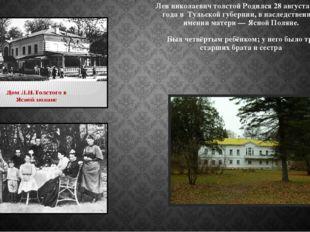 Лев николаевич толстой Родился 28 августа 1828 года вТульской губернии, в н