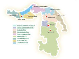 Карта Адыгеи